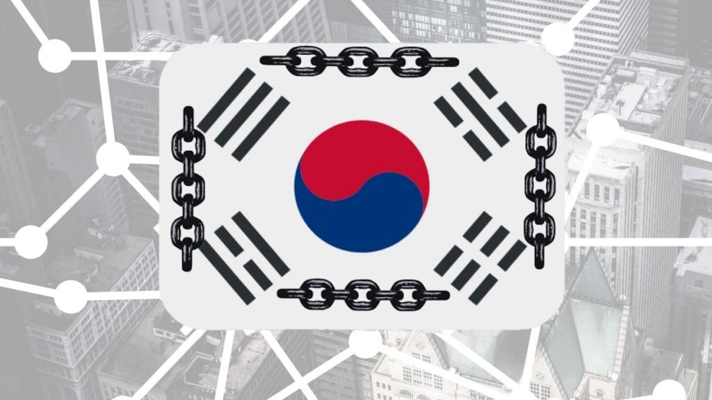 Güney Kore İnternet Güvenliği Ajansından blok zincir projelerine 2020 desteği