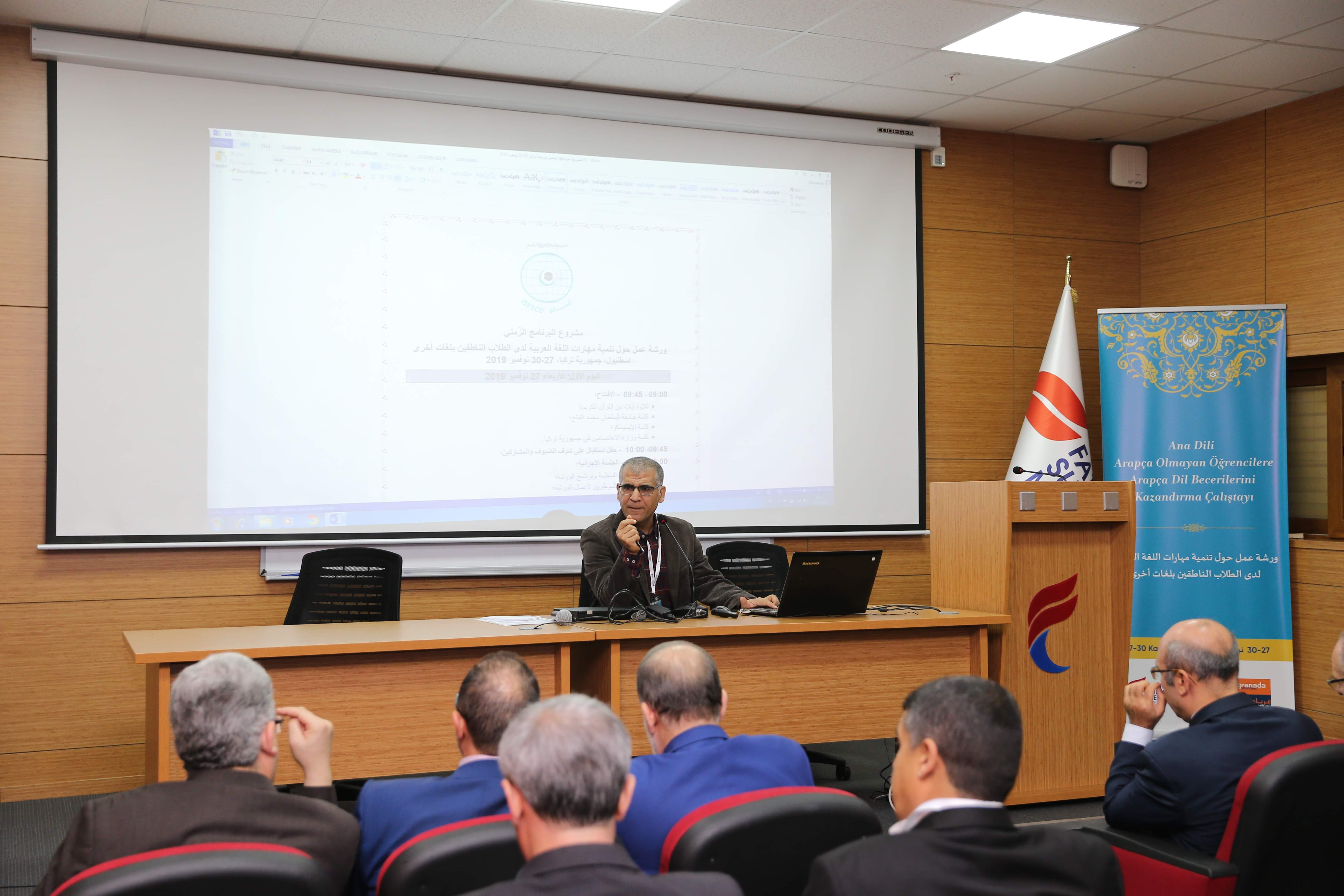 Arapça Dil Becerileri Geliştirme Yöntemleri için Çalıştay