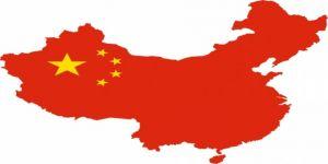 Çin'in 2017 yılı için büyüme hedefleri