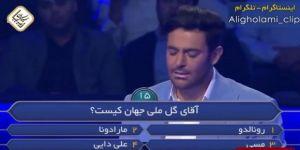 İran'da dünyaca ünlü Kim Milyoner Olmak İster formatına fetva aldı